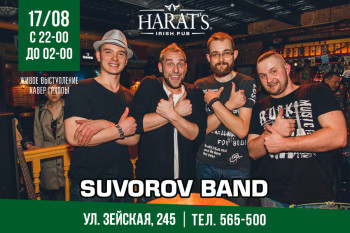 Suvorov band