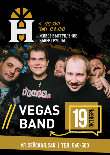 Vegas Band