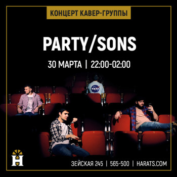 Party/Sons