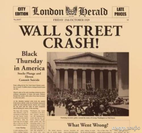the cause and the crash of the stock market at the start of 20th century